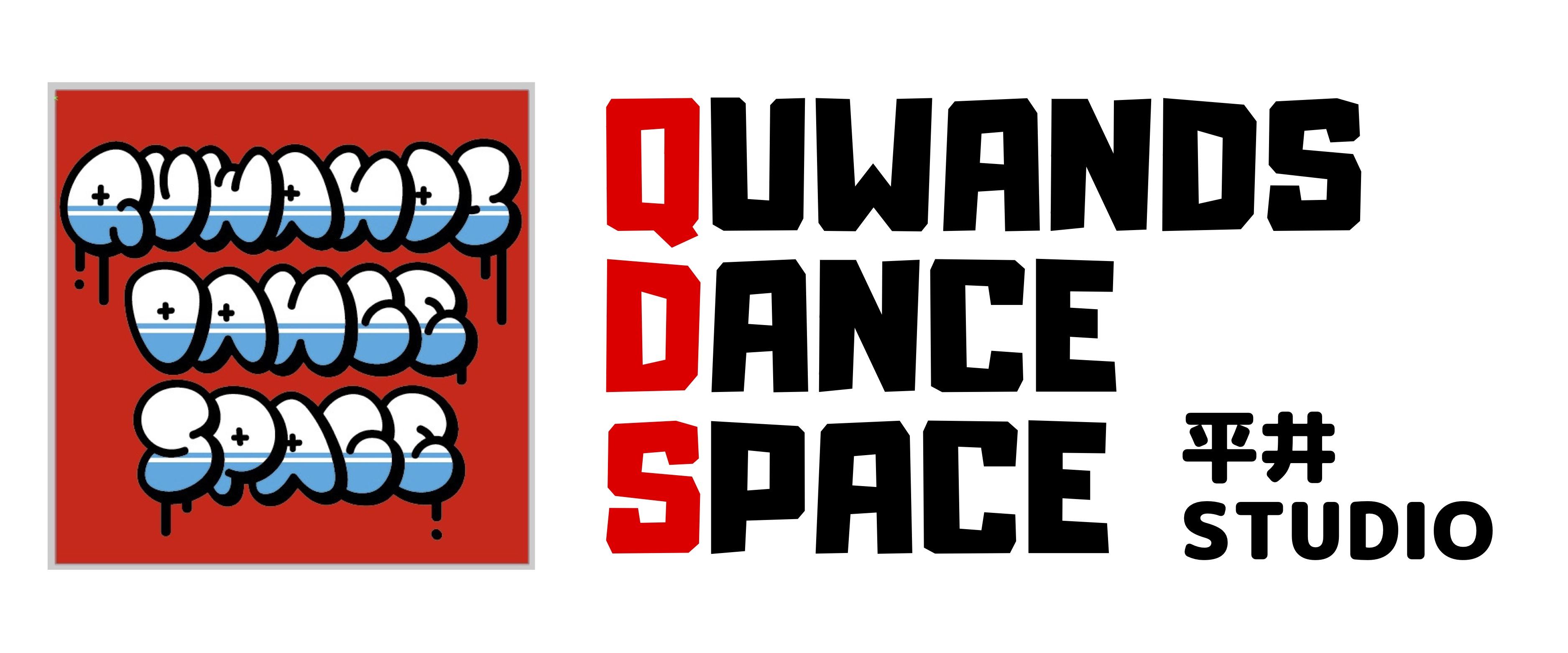QUWANDS DANCE SPACE 平井スタジオ